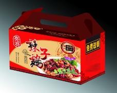 辣子鸡包装盒