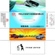 电商标志大全免费下载,起亚图片设计素材标志起亚平面设计师的岗位职责图片