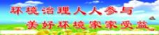新农村建设标语图片