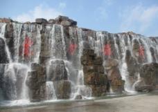 东方绿舟瀑布图片