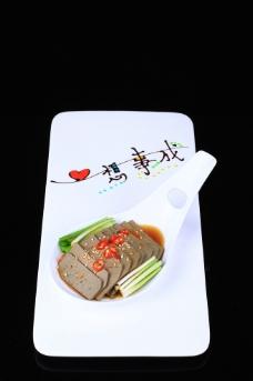 香卤羊肝图片