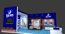 华尔蓝湾2014会展方案图片