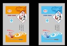 腐竹食品包装图片