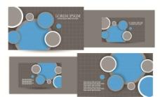 名片模板 名片设计图片