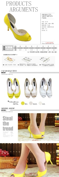 女士单鞋详情页描述模板