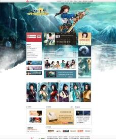 游戏网页设计图片