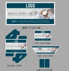 床垫包装设计图片