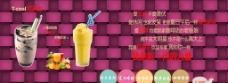 奶茶宣传海报图片