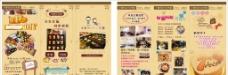 小麦田三折页图片