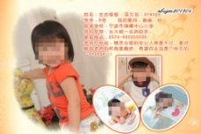幼儿园纪念册个人页面图片