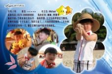 幼儿园纪念册图片