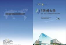 韩国 济州大学图片