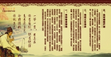 木言木语 木材宣传图片