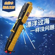 竿包渔具包全防水直通车