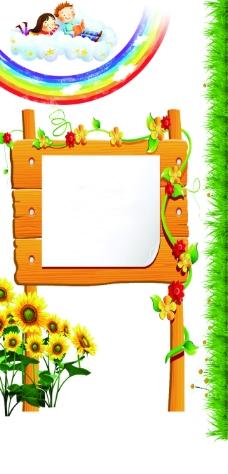 ppt 背景 背景图片 边框 模板 设计 相框 228_474