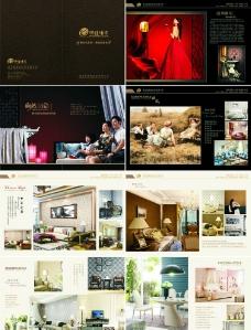 墙布画册封面设计图片