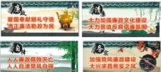 廉政台卡图片