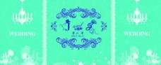 婚礼喷绘背景图片