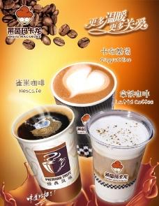 咖啡 海报 灯箱图片