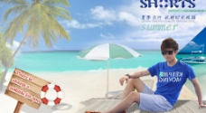 男短裤海报  沙滩  夏