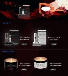 EOL香水品牌馆