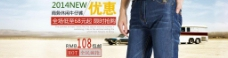 夏季牛仔裤促销海报
