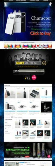 电子烟网站