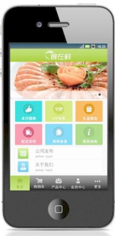 手机app界面图片_app界面_ui界面设计_图行天下图库