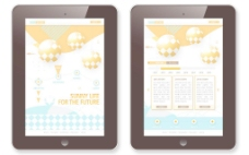 wap端网页模板