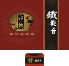 铁观音礼品茶盒平面图图片