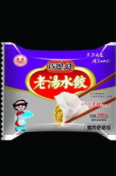 水饺袋子图片