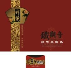 铁观音茶叶礼品盒平面图片