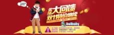 淘宝天猫双十一海报促销广告