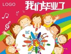 幼儿园舞台背景板图片