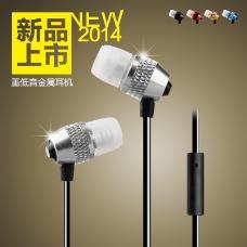 耳机产品展示图