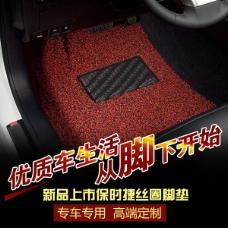 淘宝素材汽配件汽车用品