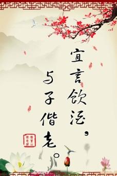 中国风婚礼图片