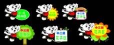 幼儿园卡通可爱小老虎图片