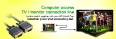 VGA连接线图片