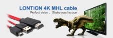 MHL连接线图片