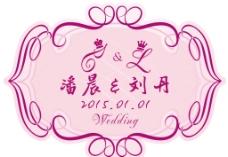 婚庆紫色图片