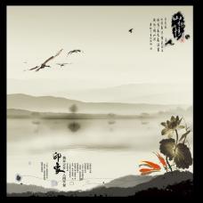 印象中国风水墨画