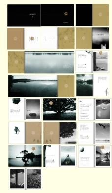 清山湖8号图片