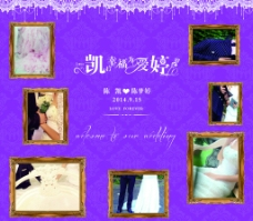 婚礼照片墙背景图片