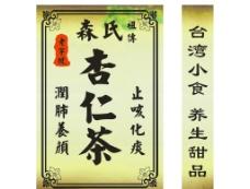 森氏杏仁茶图片
