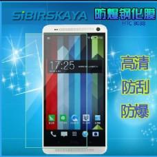 HTC防爆钢化玻璃膜