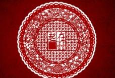 中式婚礼剪纸主题墙图片