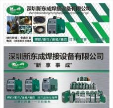 焊接设备图片