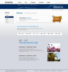 科技公司蓝色网站界面设计图片