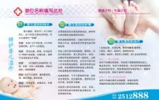 婴儿特殊护理之湿疹护图片